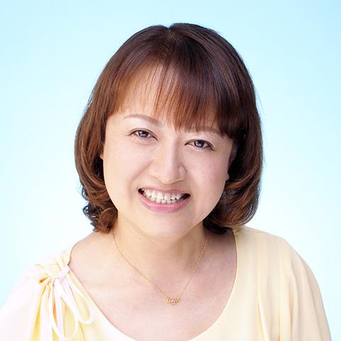 藤田 由美子