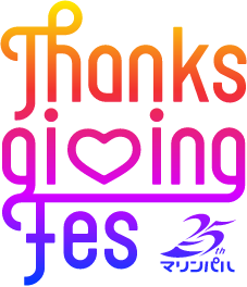 Thanksgiving Fes